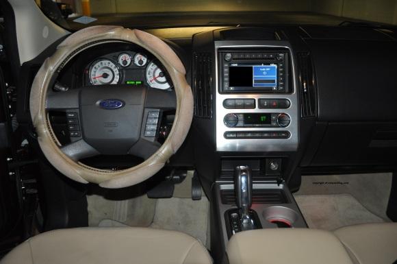 edge interior