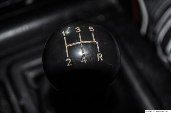 mustang gear shifter